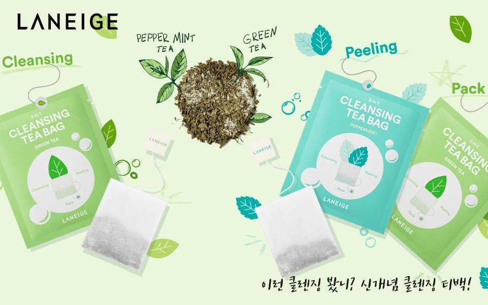 [8월] 라네즈 - 클렌징 티백