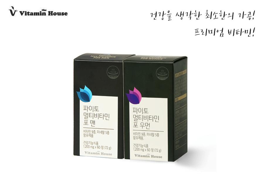 비타민하우스 파이토 멀티 비타민 포 맨 & 우먼 2종 1차