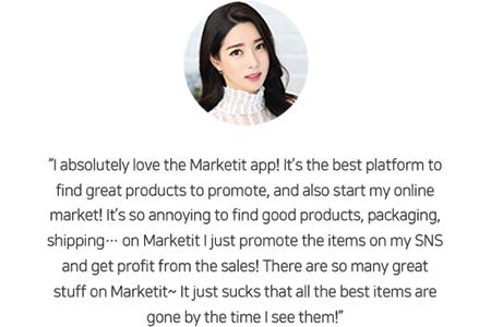 인플루언서 마케팅 플랫폼 마켓잇의 인플루언서 리뷰이미지